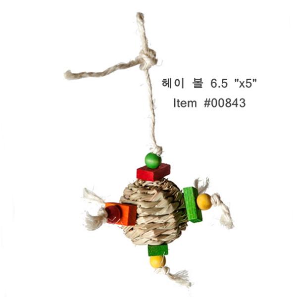 카이텍 장난감 M 843 - 4,200.jpg